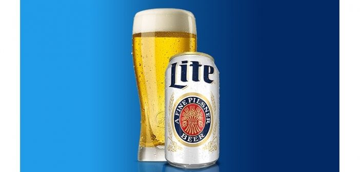 MILLER LITE COMMERCIAL CASTING CALL